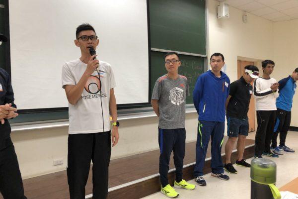 06 Taiwan Pose Method